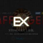 ex_big