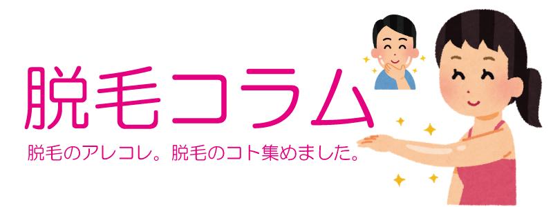datsumou-ai